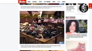 آیا مایکل جکسون کودک آزار و بچه باز بود؟(بررسی اخبار دروغی که باشگاه خبرنگاران منتشر کرده است.)