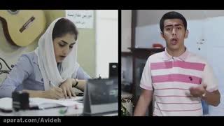 شجریان صدای مردم ایران