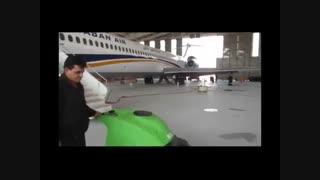 غبار روبی کف فرودگاه ها با دستگاه های پیشرفته زمین شوی-اسکرابر