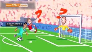 انیمیشن طنز  راهیابی پرتغال به فینال یورو  2016