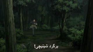 انیمه ترسناک و فوق العاده Kiseijuu: Sei no Kakurits(انگل : قاعده کلی)قسمت بیست و دوم با زیرنویس فارسی