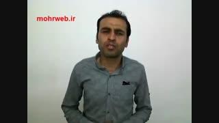 معرفی محصول آموزش کامل مهرسازی (ویدیو)