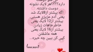 منو کی دوست داره ؟؟؟