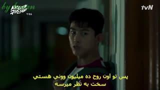 سریال مبارزه با ارواح قسمت1پارت3