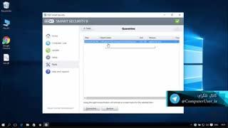 آموزش ESET Smart Security 13 بخش قرنطینه