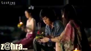 میکس عاشقـــ❤ـــــانه  تایلندی