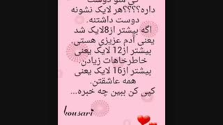کی منو دوس داره؟؟؟؟؟؟