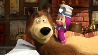ماشا و آقا خرسه (خب به زودی)