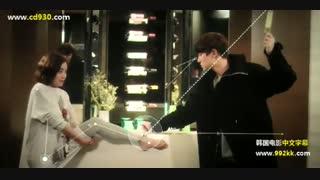 فیلم کره ای  so i married an anti fan با بازی چانیول پارت8