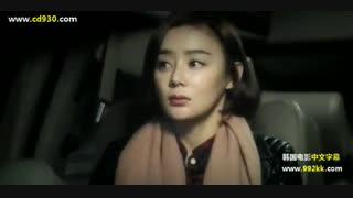 فیلم کره ای so i married an anti fan با بازی چانیول پارت9