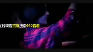 فیلم کره ای so i married an anti fan با بازی چانیول پارت10