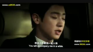 فیلم کره ای so i married an anti fan با بازی چانیول پارت12
