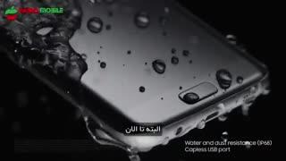 ویدئوی تبلیغاتی Samsung Galaxy s7
