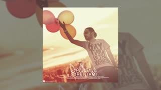 آهنگ جدید سهیل جامی بنام دلبرا