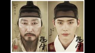 فیلم کره ای چهره شناس The face reader