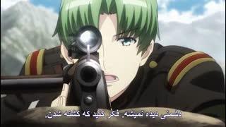 انیمه ی تابستانه ی Nejimaki Seirei Senki: Tenkyou no Alderamin قسمت هشتم با زیرنویس فارسی