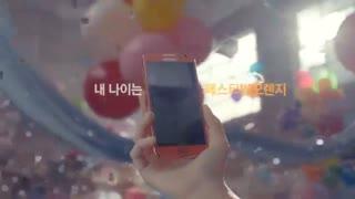 تبلیغ کیم یو جانگ برای Galaxy Pop
