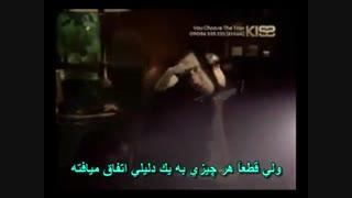 ویدئو موزیک mocking bird  از Eminem با زیرنویس فارسی