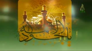 شهادت نازدانه امام رضا(علیه السلام)،حضرت جوادالائمه(ع)تسلیت باد...