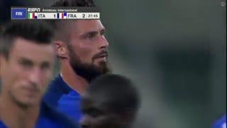 خلاصه بازی: ایتالیا 1 - 3  فرانسه