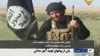 نفر دوم داعش به هلاکت رسید.