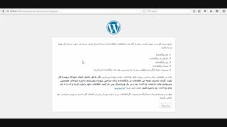آموزی ایجاد فروشگاه اینترنتی با وردپرس (اموزش ووکامرس)
