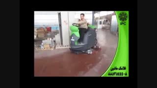 کاربرد دستگاه زمین شوی-اسکرابر در نظافت کف کارخانجات