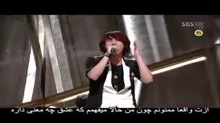 اجرای آهنگ love love love از گروه FT island •••زیرنویس فارسی