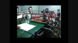 دستگاه چاپ سیلک ریلی