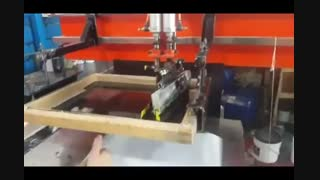 دستگاه چاپ سیلک روی اسپان باند
