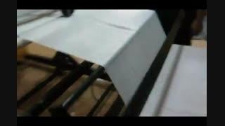 دستگاه پرفراژ طولی و عرضی پارچه
