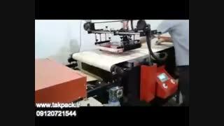 دستگاه چاپ سیلک ریلی پرسرعت