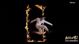 mv موزیک  ویدیو  و  آهنگ جدید کریس Sword like a dream