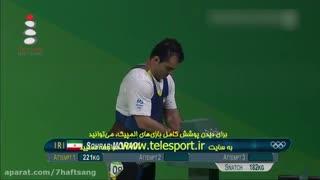 مدال طلای وزنه برداری سهراب مرادی در المپیک 2016 ریو