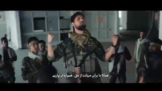 نماهنگ سپر حامد زمانی برای مدافعان حرم