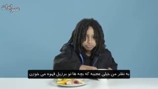 وقتی کودکان آمریکایی صبحانه ی کشور های دیگر را می خورند