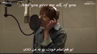 ♬♬♬ Kevin woo All of me  کاور کوین از آهنگ همه ی وجودم با زیرنویس فارسی ♬♬♬