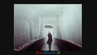 آهنگ فوق العاده خوشگل و احساسی و عاشقانه مهدی احمدوند