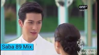 میکس عاشقانه سریال تایلندی جذاب مکار