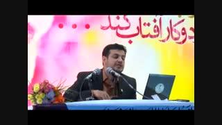 استاد رائفی پور - مظلومیت مردم یمن