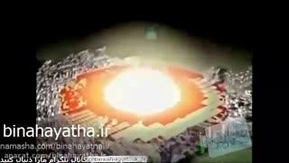تست بزرگ ترین بمب اتمی دنیا:بمب تزار