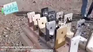 تست مقاومت: کدام (galaxy یا iphone) ضد گلوله تر است؟