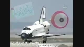 فرود آمدن سفینه فضایی شاتل - ناسا