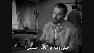 بانو با سگ ملوس  (1960) ــ بخش اوّل