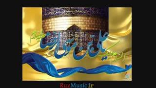 دانلود آهنگ جدید امیر تتلو به نام امام رضا