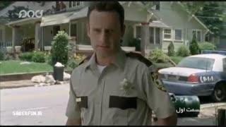 The Walking Dead(مردگان متحرک )فصل1قسمت 1(با دوبله پارسی)