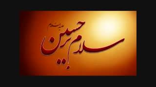 مداحی زیبای شب چهارم محرم محمود کریمی