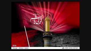 مداحی شب هشتم محرم از محمود کریمی