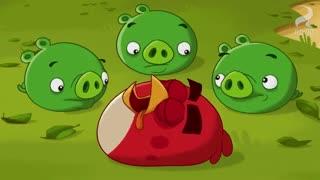 کارتون انگری بردز(پرندگان خشمگین)angry birds-قسمت اول