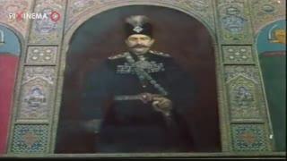 سکانس مرگ ناصرالدین شاه در فیلم کمال الملک ۱۳۶۲